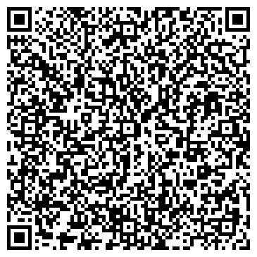 QR-код с контактной информацией организации Кравцов А.Н ФЛП, ЧП