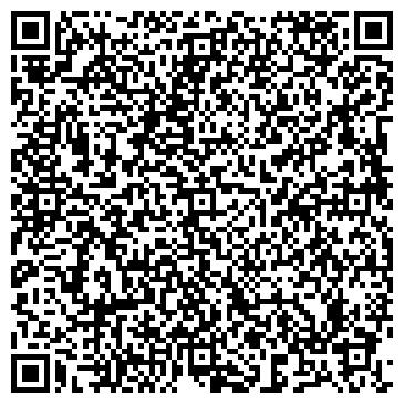 QR-код с контактной информацией организации Инстал Сервис, ООО