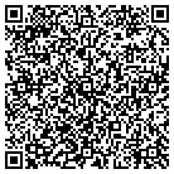 QR-код с контактной информацией организации Рейтар, ООО