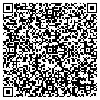 QR-код с контактной информацией организации Альфа , ЧП