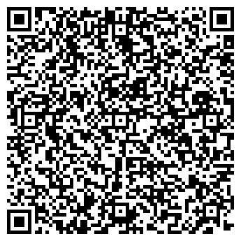 QR-код с контактной информацией организации Эльвира, ООО