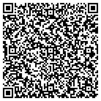 QR-код с контактной информацией организации АЛБАШСКИЙ ЭЛЕВАТОР, ОАО