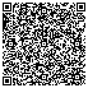 QR-код с контактной информацией организации Хост-Юнит, ООО