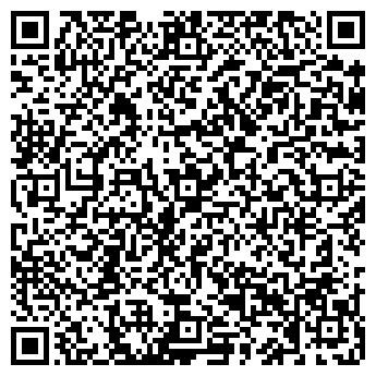 QR-код с контактной информацией организации Профи, ООО
