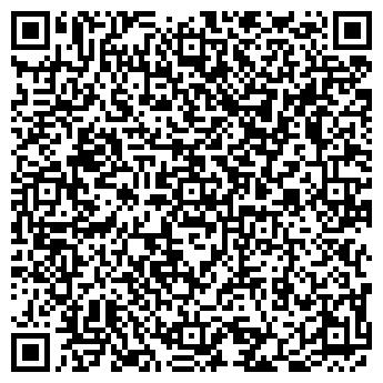 QR-код с контактной информацией организации Ойра (Пакеты бумажные на заказ), ООО