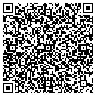 QR-код с контактной информацией организации Акрибия, ООО