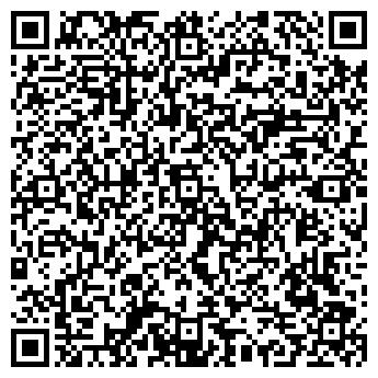 QR-код с контактной информацией организации Ла Ла Ленд, ООО