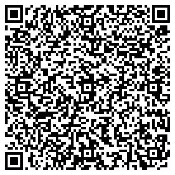 QR-код с контактной информацией организации Элит Информ, ООО