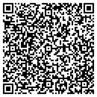 QR-код с контактной информацией организации НАДЕЖДА, ТОО