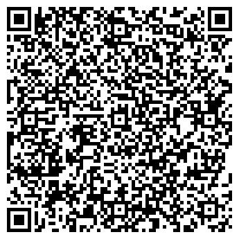 QR-код с контактной информацией организации Интернет магазин Владвоз, ЧП (VLADVOZ)