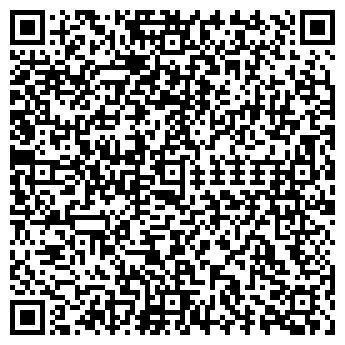 QR-код с контактной информацией организации БЕЛ-КАЗ ТОО