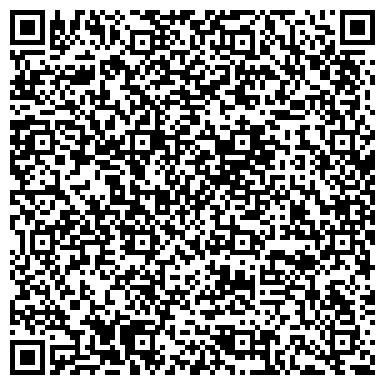 QR-код с контактной информацией организации Х-ком, интернет-магазин (X-com)
