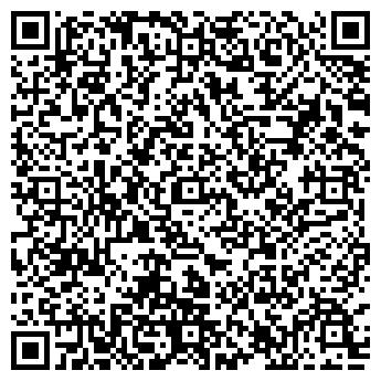 QR-код с контактной информацией организации Деловой центр, ООО