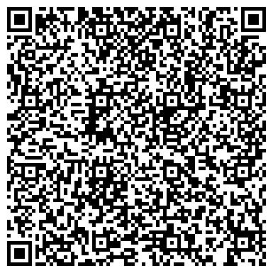 QR-код с контактной информацией организации Ай Ти Зоун, Компания (IT Zone)