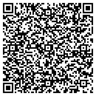 QR-код с контактной информацией организации ЗИФ ФИРМА, ТОО