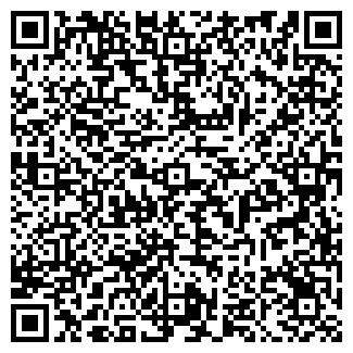 QR-код с контактной информацией организации Винар-Украина