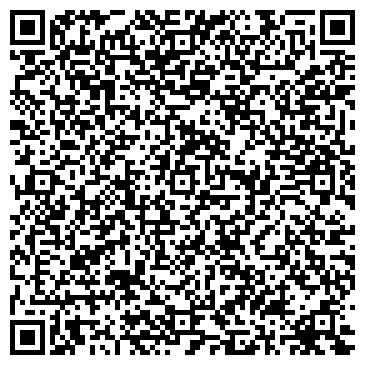 QR-код с контактной информацией организации Экосигара (Шевченко А.В.), СПД
