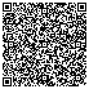 QR-код с контактной информацией организации Артсервис, ООО