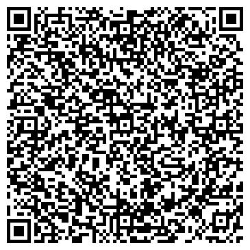 QR-код с контактной информацией организации ЕМТ Электроникс, ООО