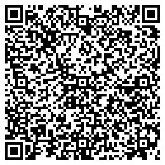 QR-код с контактной информацией организации Степ, ЧП
