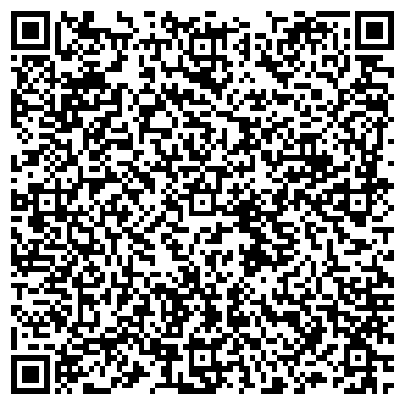 QR-код с контактной информацией организации ДатаКом плюс, ЧП (DataCom+)