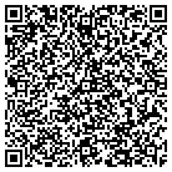 QR-код с контактной информацией организации Литко, ЧП