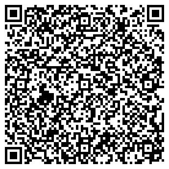 QR-код с контактной информацией организации ЭМСБИ, ООО