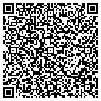 QR-код с контактной информацией организации Hdready, ЧП