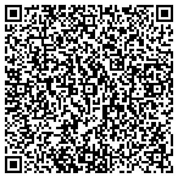 QR-код с контактной информацией организации ДС Электроникс, ООО