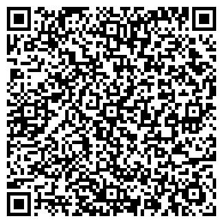 QR-код с контактной информацией организации КАНЕВСКИЙ, ОАО