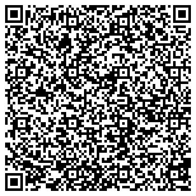 QR-код с контактной информацией организации Смок (компьютерный магазин), ООО