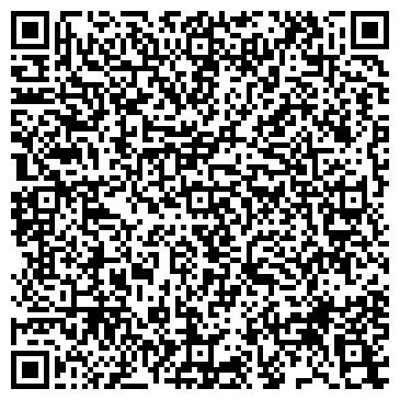 QR-код с контактной информацией организации Эксим стандарт, ООО