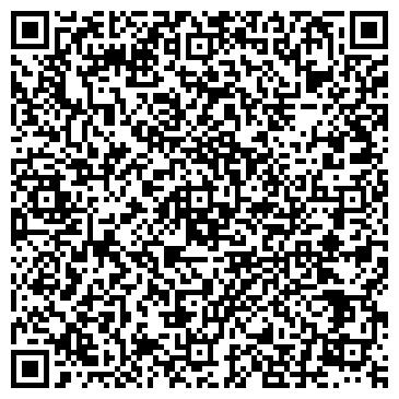 QR-код с контактной информацией организации СВ Альтера Одесса, ООО ДП
