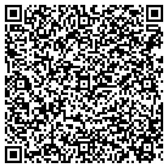QR-код с контактной информацией организации Полиск, ООО