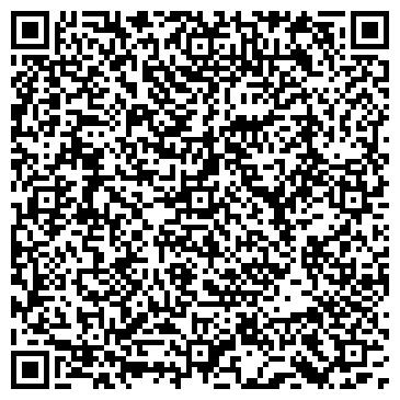 QR-код с контактной информацией организации CompHealth, (Комп Хеалз), ООО