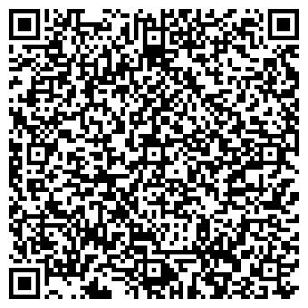 QR-код с контактной информацией организации Косовский, ЧП