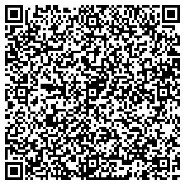 QR-код с контактной информацией организации Оникс Лтд компания, ООО