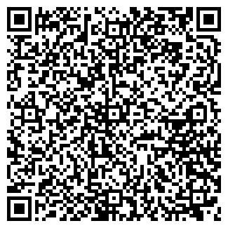 QR-код с контактной информацией организации БЕСТ ТОО