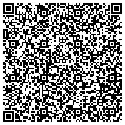 """QR-код с контактной информацией организации ООО КИРПИЧНЫЙ ЗАВОД КАНЕВСКОЙ """"Пламя"""""""