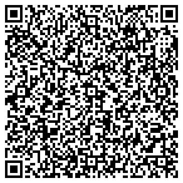 QR-код с контактной информацией организации Транстелеком Лайн, ООО