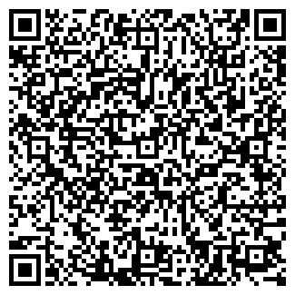 QR-код с контактной информацией организации Юстар, ООО
