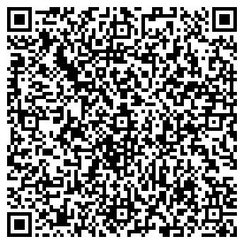 QR-код с контактной информацией организации Сталкер ИТК, ООО