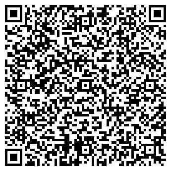QR-код с контактной информацией организации Белкашоп, ЧП