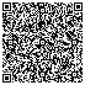 QR-код с контактной информацией организации ДАТА-КОМ , ООО
