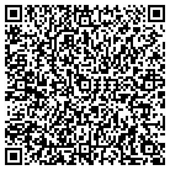 QR-код с контактной информацией организации РРС, ООО (RRC)