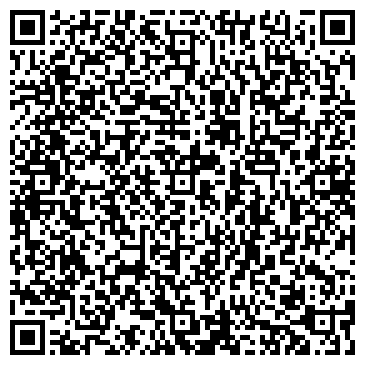 QR-код с контактной информацией организации Эрби, ЧП