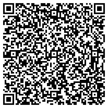 QR-код с контактной информацией организации Ларсен-Трейд, ДП