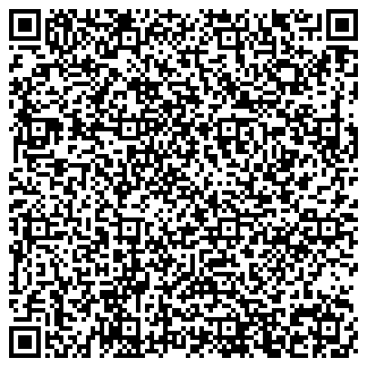 QR-код с контактной информацией организации УХЛ-Маш, ЧАО Харьковское представительство