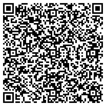 QR-код с контактной информацией организации Азол, ООО