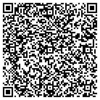 QR-код с контактной информацией организации Сейф, ООО